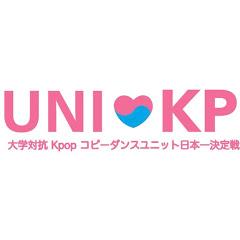 UNIKP実行委員会