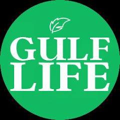 Gulf Life Hindi