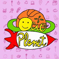 Ocio Planet