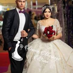 Dona mariage Oran