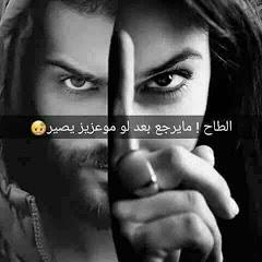 قناة علوش احلى معزوفات جديد بخاريه وكلشي موجود