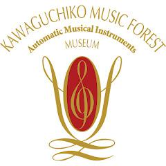 河口湖 音楽と森の美術館