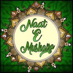 Naat E Mushaira