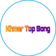 Khmer Topsong