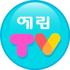 yearim TV
