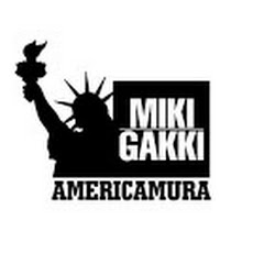MIKIGAKKI AMEMURA