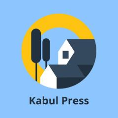 Kabul Press
