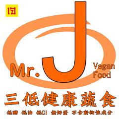 Mr. J 讓世界愛上素食