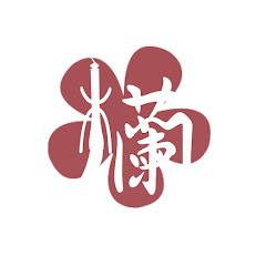 木蘭 MulanYang