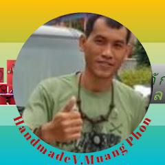 เชือกถัก วี เมืองพล HandmadeV. Muang Phon