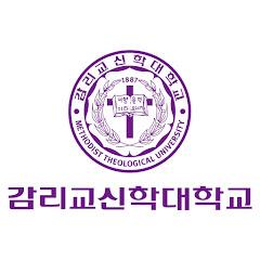 감리교신학대학교 학생경건처