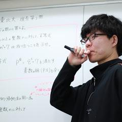 ぱた/高校数学