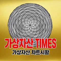 가상자산타임즈-가상자산 암호화폐 전문채널