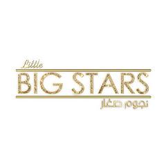 MBC Little Big Stars نجوم صغار