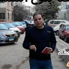 احنا بتوع المستعمل - Hesham Abozeed