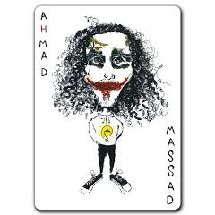 Ahmad Massad