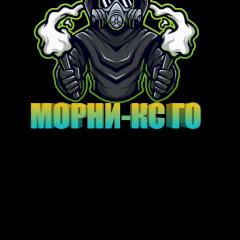 МОРНИ-КС ГО
