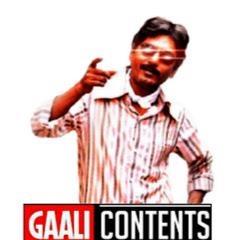 Gaali Contents