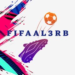 فيفا العرب Fifa al3rb