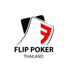 Flip Poker Thailand