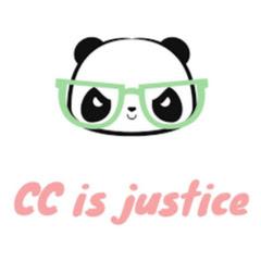 CCJシオン