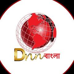 DNN Bangla