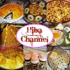 Hiba Channel قناة هبة للطبخ المغربي