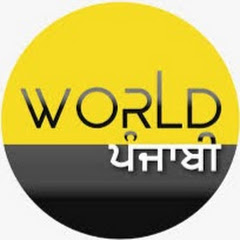 World Punjabi