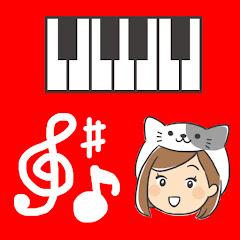おもちゃのピアノで弾いてみた【KAWAI ミニピアノ レッド】