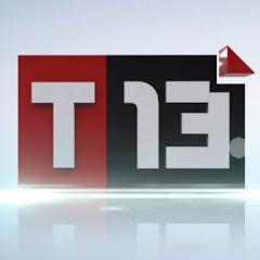 T13Noticias