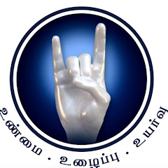 Rajini Makkal Mandram