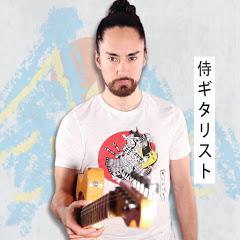 samuraiguitarist