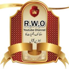 Rohani wazaif Official
