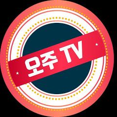 오주TV_인물 언박싱