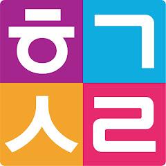 Hàn Quốc Sarang