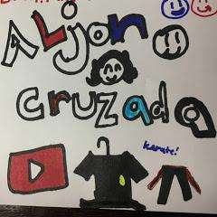 Aljon Cruzada