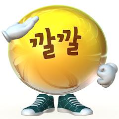 KBS Entertain: 깔깔티비
