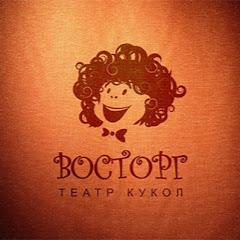 Театр кукол Восторг