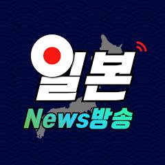 일본뉴스방송 - 니지프로젝트