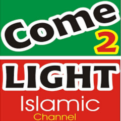 Come2light islamic