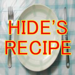 HIDEレシピ