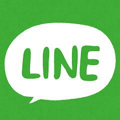 話題のLINE
