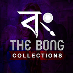 The Bong Collections