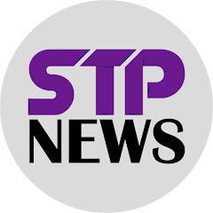STP ARM NEWS