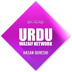 Urdu Wazaif Network