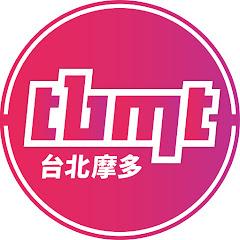 TaibeiMoto。台北摩多