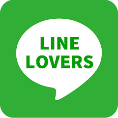 LINE LOVERS