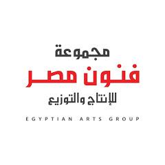 Egyptian Arts Group Distribution 3
