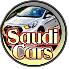 سعودي كارز - Saudi Cars