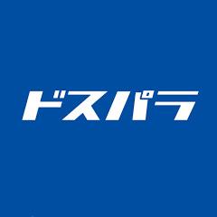 ドスパラ チャンネル / Dospara Channel